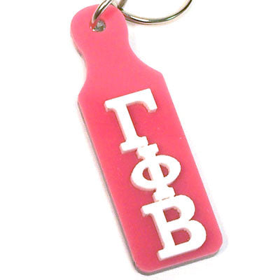 Gamma Phi Beta Mirror Paddle Keychain - Craftique cqMPK