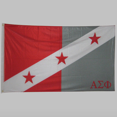 Alpha Sigma Phi Fraternity Banner - GSTC-Banner