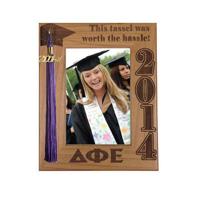 Custom Greek Graduation Frame