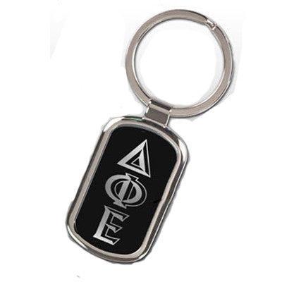 Greek Engraved Metal Keychain - GFT090 - LZR