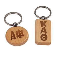 Greek Engraved Wooden Keychain - LZR