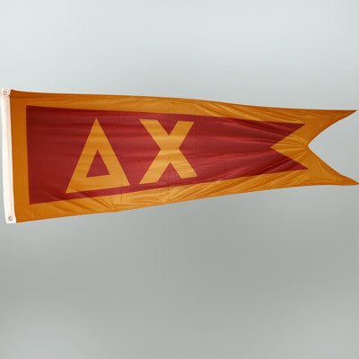 Delta Chi Fraternity Banner - GSTC-Banner - GSTC-Banner