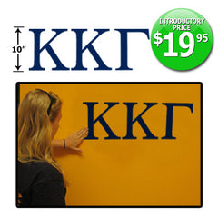 Greek Letter Wall Sticker - CAD