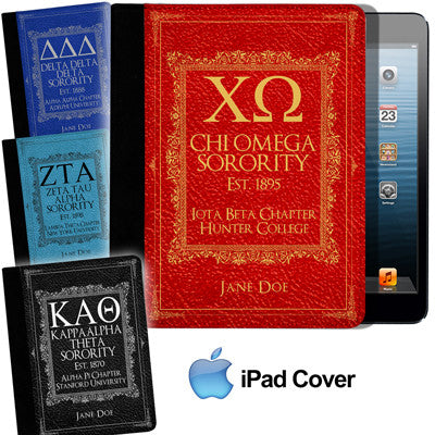 Greek iPad2 Case - Book Design - SBL083 - SUB