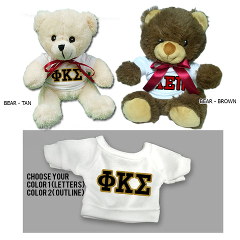 Greek Love Bear - 25001-2 - SUB
