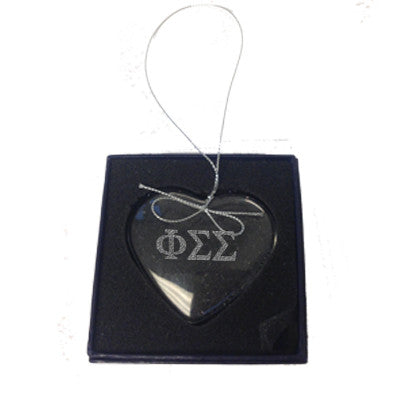 Greek Engraved Heart Glass Xmas Ornament - CRY1401 - LZR