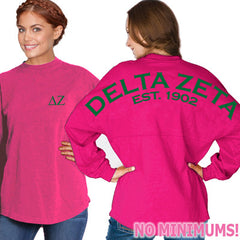 Delta Zeta Game Day Jersey - J. America 8229 - CAD