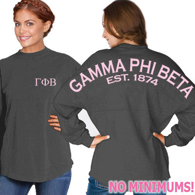 Gamma Phi Beta Game Day Jersey - J. America 8229 - CAD