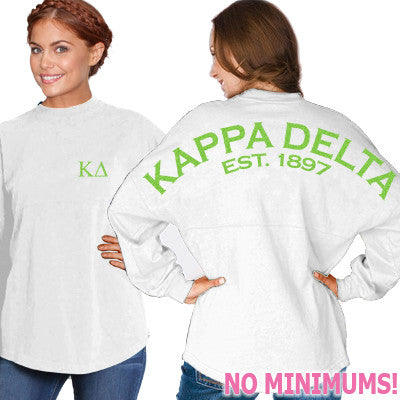 Kappa Delta Game Day Jersey - J. America 8229 - CAD