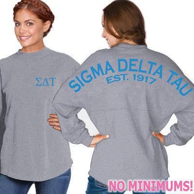 Sigma Delta Tau Game Day Jersey - J. America 8229 - CAD