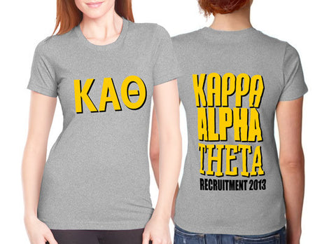 Recruitment Design 4