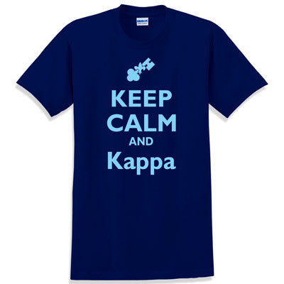 Keep Calm and Kappa Printed T-Shirt - Gildan 5000 - CAD