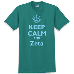 Keep Calm and Zeta Printed T-Shirt - Gildan 5000 - CAD