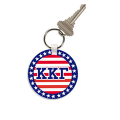 Greek Patriotic Keychain - UN4411 - SUB