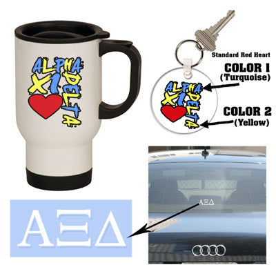 Love My Sorority Car Package - SUB, CAD
