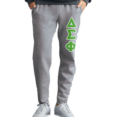 Fraternity Jogger Pants with Vertical Twill Sewn-On Letters - Jerzees 975MPR - TWILL
