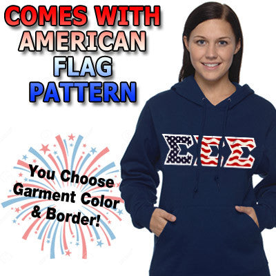 Stars & Stripes Sorority Hooded Sweatshirt - Gildan 18500 - TWILL