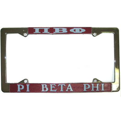Pi Beta Phi License Plate Frame - Rah Rah Co. rrc