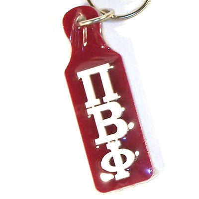 Pi Beta Phi Mirror Paddle Keychain - Craftique cqMPK