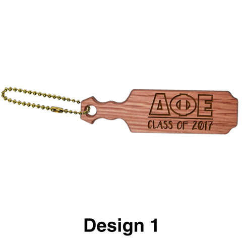Greek Small Straight Keychain - M300S-Oak - LZR