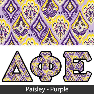 Sorority Bid Day Package -  Panoramic Pattern Printed Tee and Paddle Keychain - Gildan 420 - SUB