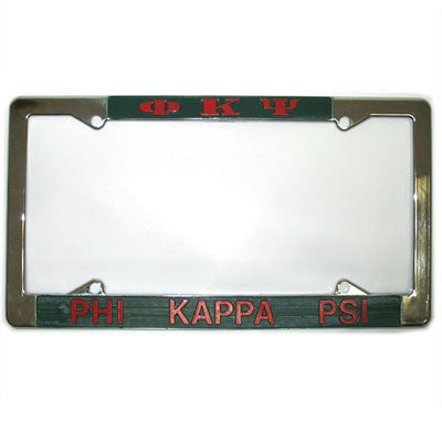 Phi Kappa Psi License Plate Frame - Rah Rah Co. rrc