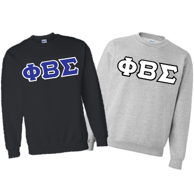 Phi Beta Sigma Crewneck Sweatshirt Package - Gildan 12000 - TWILL