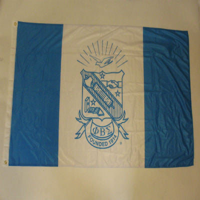Phi Beta Sigma Fraternity Banner - GSTC-Banner