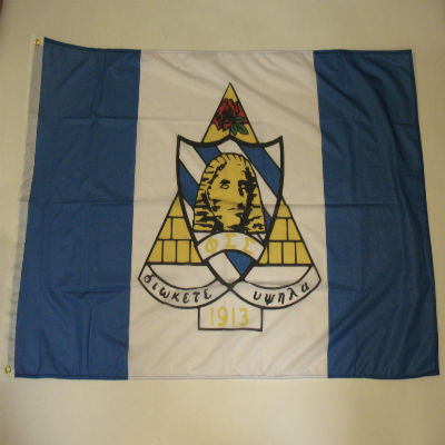 Phi Sigma Sigma Sorority Banner - GSTC-Banner