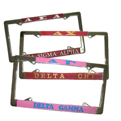 Greek License Plate Frame - Rah Rah Co. rrc