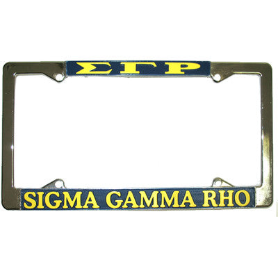 Sigma Gamma Rho License Plate Frame - Rah Rah Co. rrc