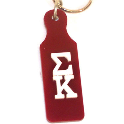 Sigma Kappa Mirror Paddle Keychain - Craftique cqMPK