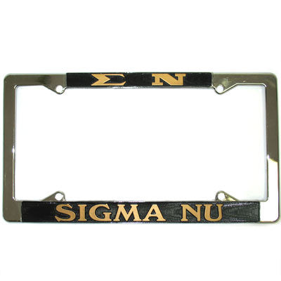Sigma Nu License Plate Frame - Rah Rah Co. rrc