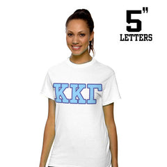 Sorority Printed Tee with 5-Inch Letters - Gildan 8000 - SUB
