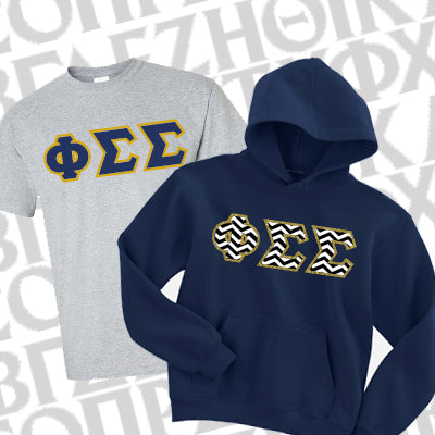 Sorority Hoody and T-Shirt Twill Package Deal - TWILL