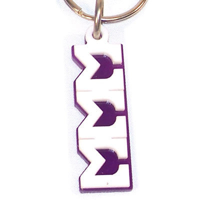 Sigma sigma sigma letter keychain greek accessories for Lil flip jewelry collection