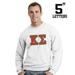 Fraternity Printed Crewneck with 5-Inch Letters - Gildan 18000 - SUB