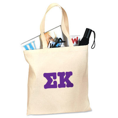 Sigma Kappa Printed Budget Tote - Letter - 825 - CAD