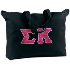 Sigma Kappa Shoulder Bag - Bag Edge BE009 - TWILL