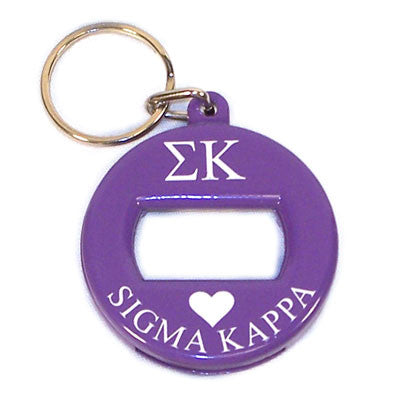 sigma kappa bottle opener keychain greek gear and accessories. Black Bedroom Furniture Sets. Home Design Ideas