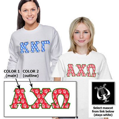 Sorority Crewneck and T-Shirt Budget Package - Mascot - SUB