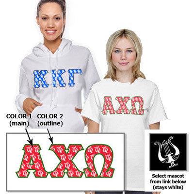 Sorority Hoody and T-Shirt Budget Package - Mascot - SUB