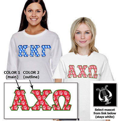 Sorority Longsleeve and T-Shirt Budget Package - Mascot - SUB