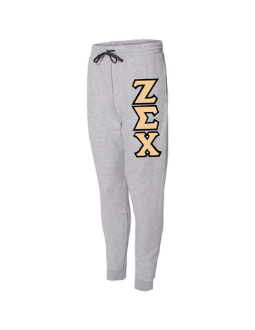 Sorority Unisex Jogger Pants with Twill Sewn-On Letters - Jerzees 975MPR - TWILL