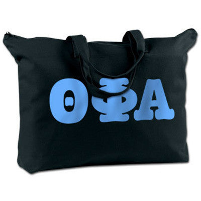 Sorority Printed Shoulder Bag - 10 Fonts - Bag Edge BE009 - CAD