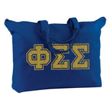 Sorority Varsity Letter Printed Shoulder Bag - Bag Edge BE009 - CAD