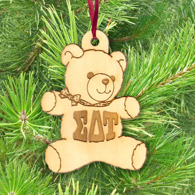 Greek Engraved Teddy Bear Ornament - LZR