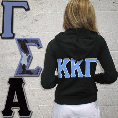Greek 6-inch Twill Letters (Letters Only)