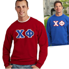 Fraternity 2 Crewneck Sweatshirts Special - 2 for 1 - Gildan 18000 - TWILL