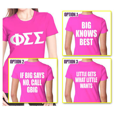 Sorority Neon Big-Lil Printed Tee - Front and Back -  Gildan 500 - CAD